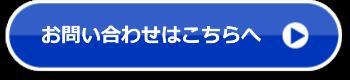 bottum3-2